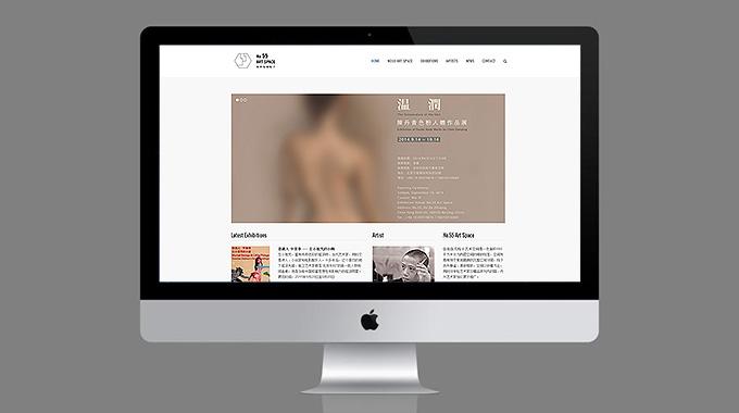 55artspace.com网站建设
