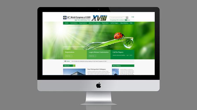 CIGR2014.org世界农机大会官方网站