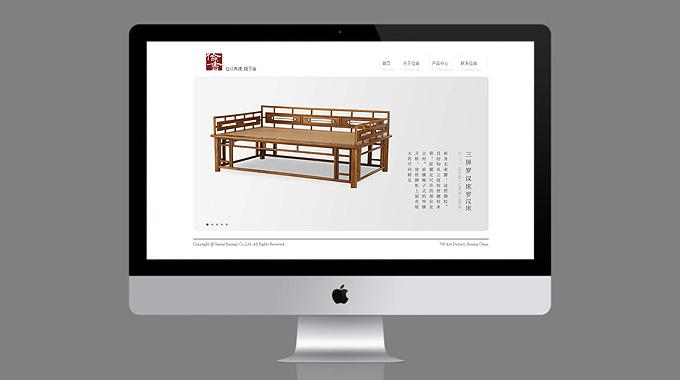 俭舍家具网站建设