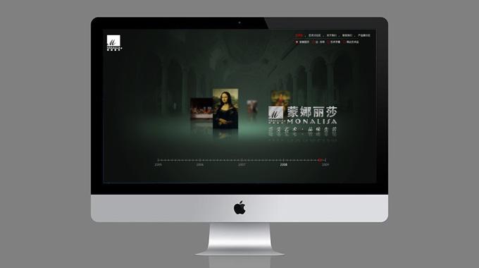 蒙娜丽莎艺术馆网站设计