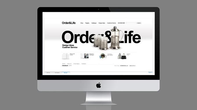 ORDER欧典生活网站设计