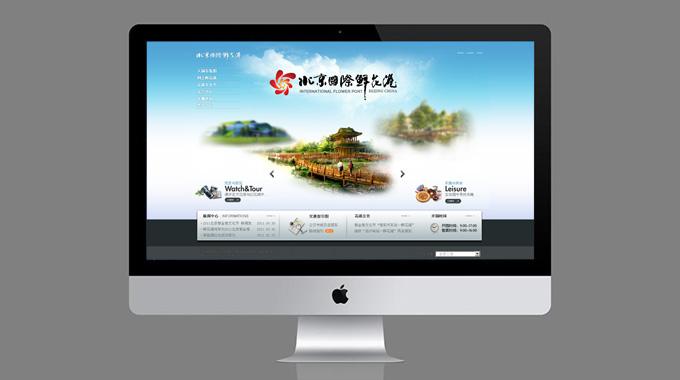 北京国际鲜花港网站设计