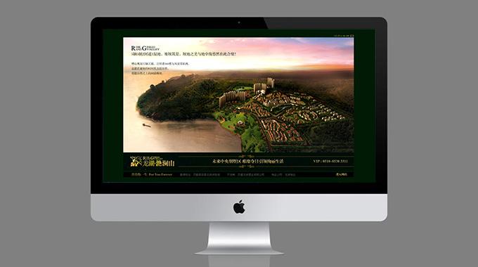 龙湖滟澜山地产项目网站