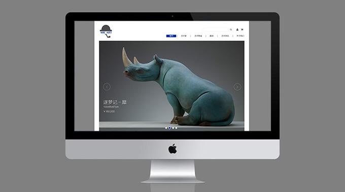 Yishuxiansheng.com购物网站
