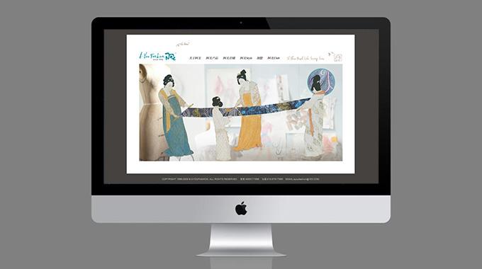 阿尤服装_Flash网站设计