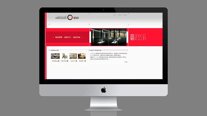 酷越Crossover_网站设计制作